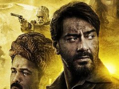[Poster for Baadshaho]