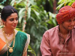 Premasathi Coming Suun (Marathi) review
