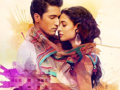 [Poster for Zubaan]