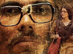 Sarbjit review